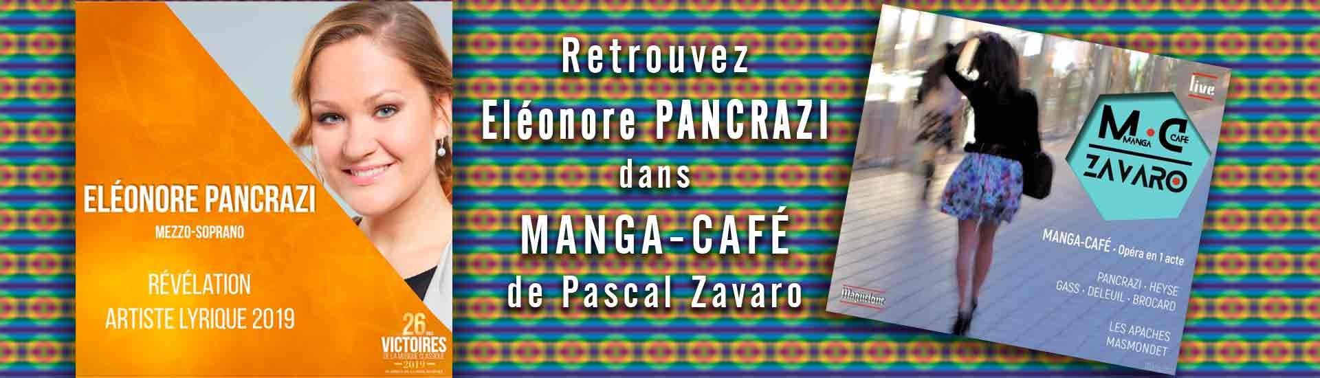 Pancrazi 2019